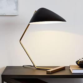 Curvilinear Mid-Century Table Lamp