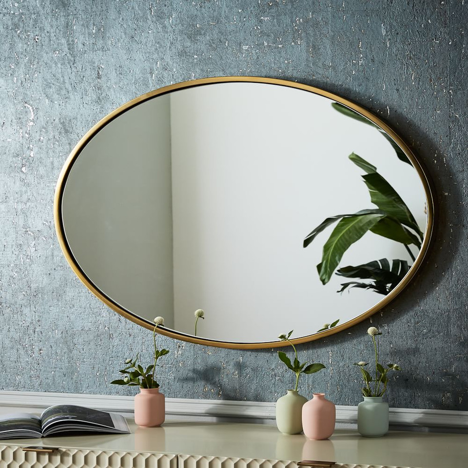 Metal Frame 76 cm Oval Mirror, Antique Brass